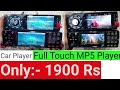 Gambar cover Car Player MP5 By online good quality