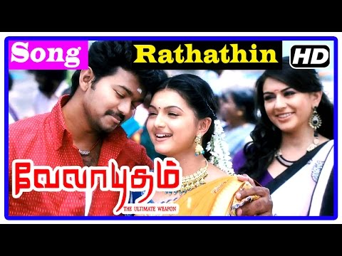 Velayudham Tamil Movie | Songs | Rathathin Song | Abhimanyu gives instructions to Junaid | Vijay
