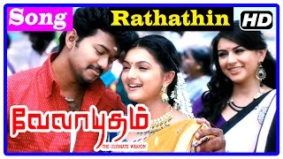 Velayudham tamil movie rathathin sng features vijay, genelia and hansika. directed by m. raja, produced v. ravichandran music vijay antony. santhan...