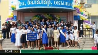 Школьники отказались от выпускного ради больной девочки в Мангистауской области