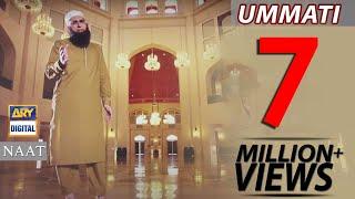 """""""Ummati"""" Naat by Junaid Jamshed"""