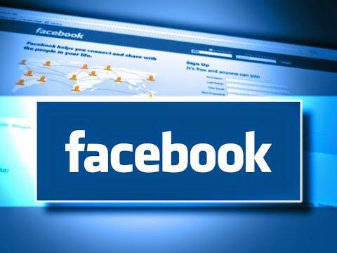 كيفية إرجاع حساب الفيس بوك في دقيقة