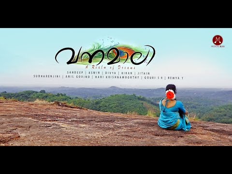 Vanamaali - A Realm of Dreams | Official Video | Sandeep Brahmajan | Remya T | Subha Renjini |