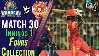 Islamabad United  Fours | Karachi Kings Vs Islamabad United | Match 30 | 16 March | HBL PSL 2018