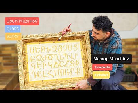 Armenian Alphabet Song, հայկական Այբուբենի երգ, Армянский Алфавит, Մեսրոպաշունչ հայոց տառեր #vazgen