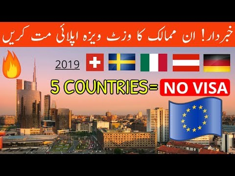 DON'T APPLY VISIT VISA OF THESE 5 SCHENGEN COUNTRIES IN 2019