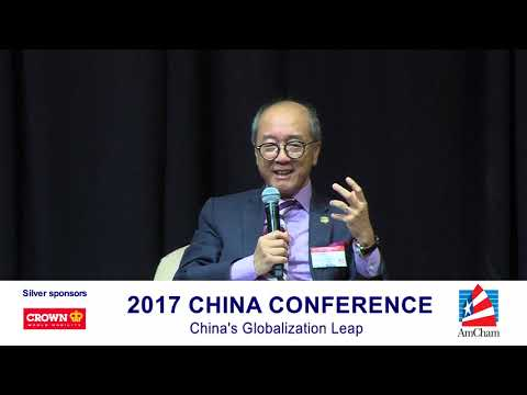 China Conference 2017 - Panel II: The Greater Bay Area and Hong Kong Opportunities
