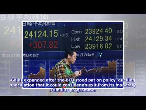 Nikkei closes at 26-year high