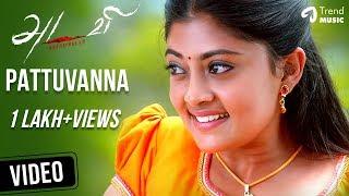 Adavi Tamil Movie | Pattuvanna Video | Vinoth Kishan | Ammu Abirami | Sambasivam
