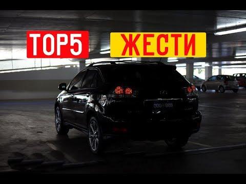 5 УЖАСАЮЩИХ ФАКТОВ О LEXUS RX!