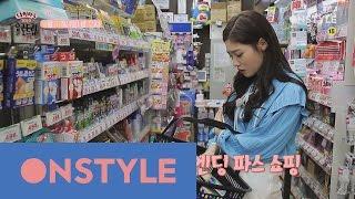 DIA′s YOLO Trip [선공개] 다이아의 9인9색 도쿄 쇼핑 아이템은? 170501 EP.4