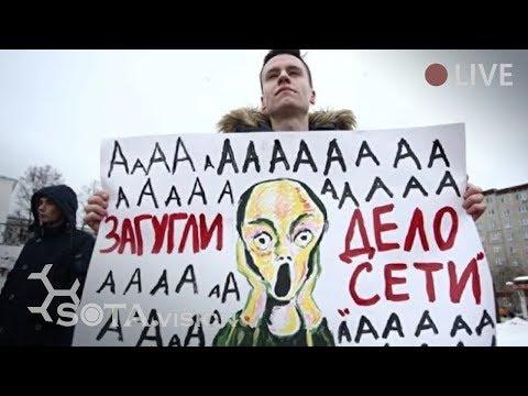 Петербург против ДЕЛА