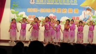 東莞工商總會張煌偉小學-同學們表演跳中國舞