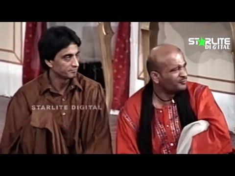 Siyane Bewaqoof New Pakistani Classic Stage Drama Full Comedy Show