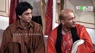 Siyane Bewaqoof - Full Stage Drama