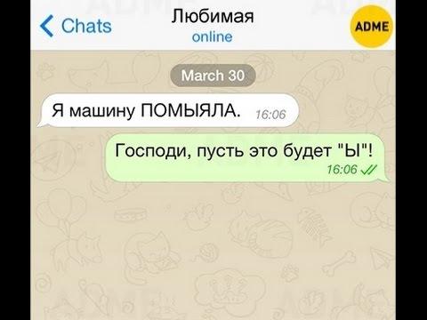 СМС с восхитительными ошибками или как испортить СМС автозаменой!