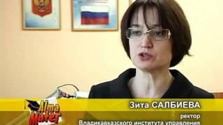 видео Обучение: пресс-релизы университетов, курсов, образовательных организаций