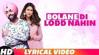 Bolane Di Lodd Nahin (Lyrical Video) | Ammy Virk | Sonam Bajwa | Happy Raikoti | Latest Songs 2019