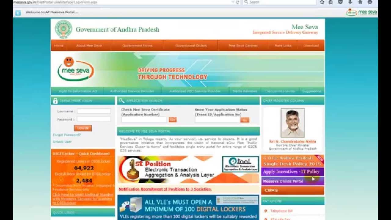 how to meeseva Registration - hai to me,mumclip com