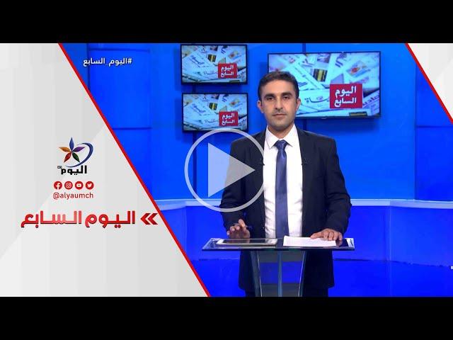 الرئيس التونسي.. وتحديات خارطة الطريق