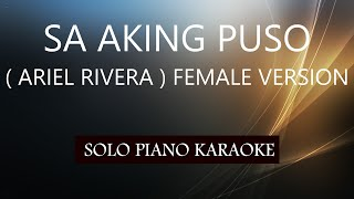 SA AKING PUSO ( ARIEL RIVERA ) FEMALE VERSION / PH KARAOKE PIANO by REQUEST (COVER_CY)