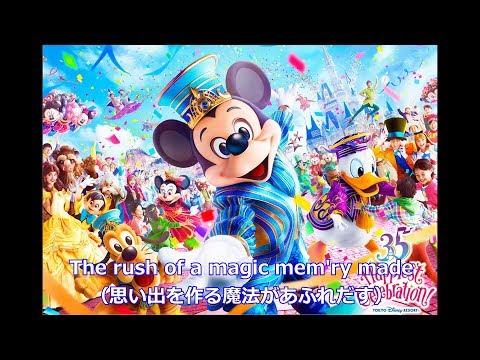 TDL Brand New Day (訳付) ~Tokyo Disney Resort 35th Anniversary~