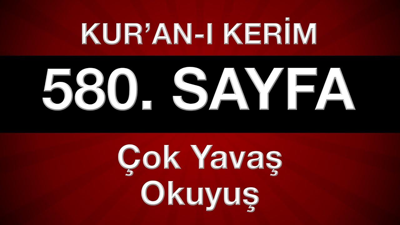 Kuran ı Kerim 580.  sayfa