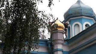 Установка куполов в церкви Рождества Пресвятой Богородицы (ч.2)(, 2014-12-14T15:23:05.000Z)