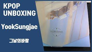 "[UNBOXING?GIVEAWAY] 육성재(YookSungJae)비투비(BTOB) ""YOOK O' clock…"