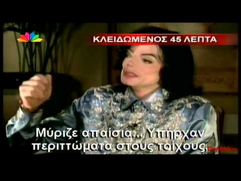 Michael Jackson Hard moments before the trial Greek subtitles