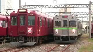 養老鉄道 D&TQバトンタッチイベント.