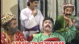 Pashto Comedy Drama Jaras 2