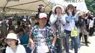 日本テレビ系列「ズームイン!!SUPER」で全国に紹介された那珂川中学校体...