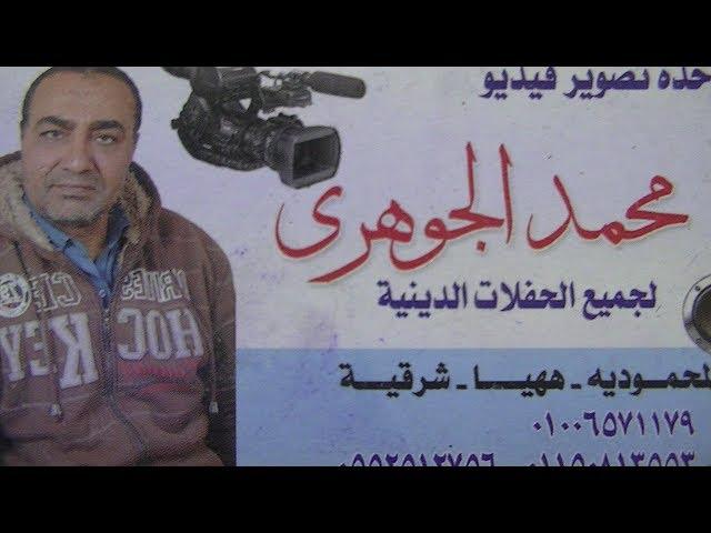 الشيخ محمد صلاح عبدالله العشاء غافر من عزاء قرية الاشراف اليوم الاحد12-1-2020