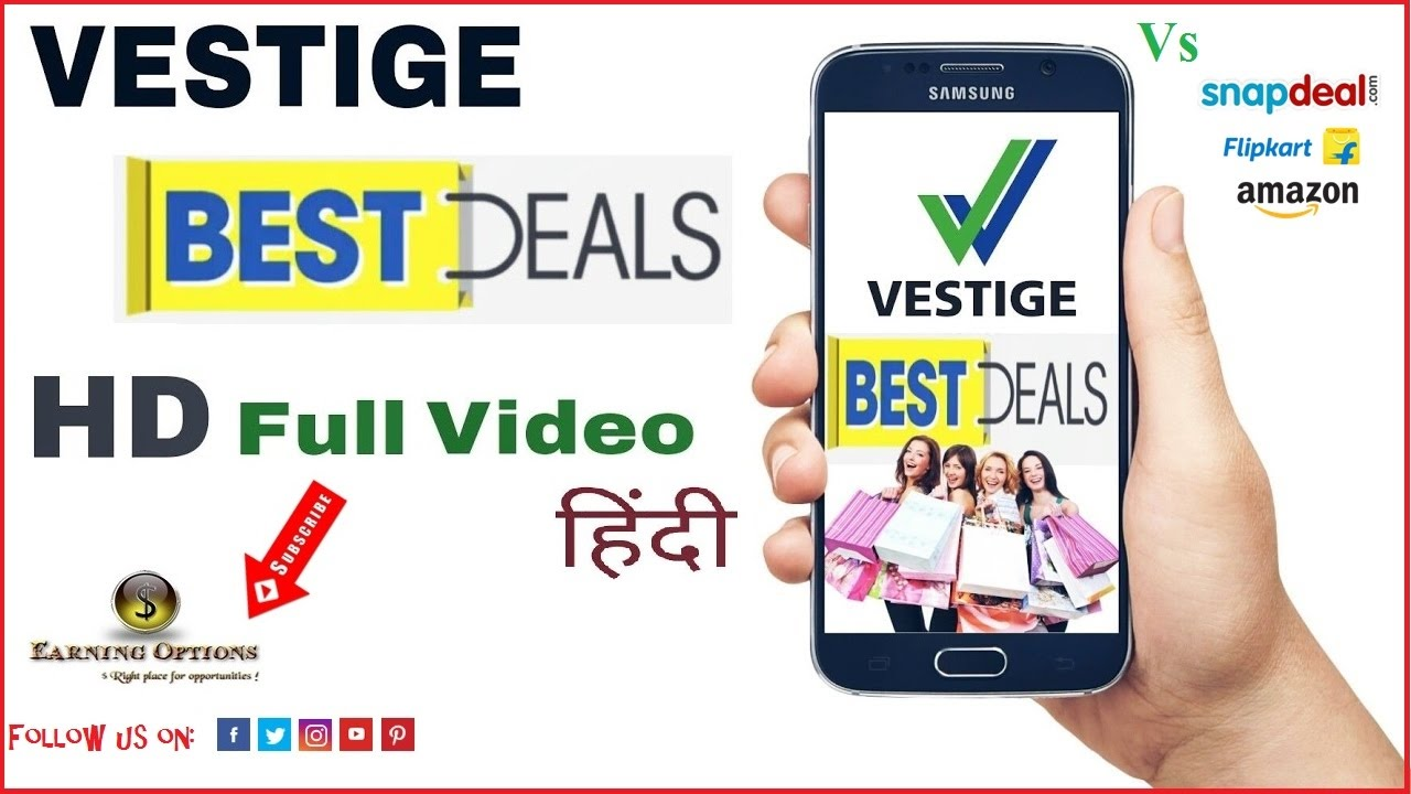 Vestige Best deal Vs Snapdeal Flipkart Amazon - Ab online shopping ... 01ad2d237685
