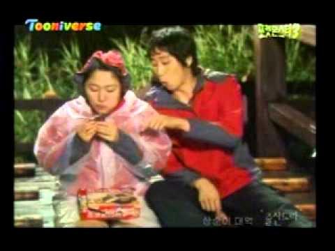 초코파이CF - 2005년 삼순이 사랑편