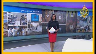🇯🇴 #كورونا وحظر التجوال في الأردن.. شرفات المنازل تتحول إلى مسرح للغناء