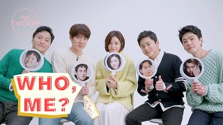 Cast of Hospital Playlist tells us what they really think of each other | Who, Me? [ENG SUB]