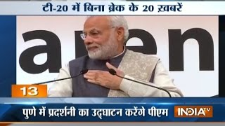 T 20 News | 13th November, 2016 ( Part 2 ) - India TV