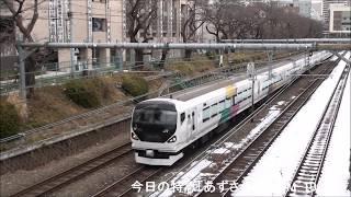 2018年1月28日(日)今日の特急「あずさ7号」57M E257系(M-106編成) 松本行
