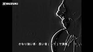 『メロディオン演奏時の口元の飛沫』_鍵盤ハーモニカ メロディオン 飛沫可視検証[鈴木楽器製作所]