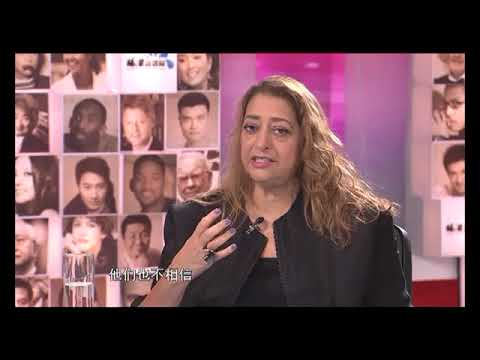 Zaha Hadid Interview with Yang Lan (One On One)