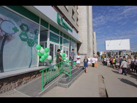 Первый муниципальный медцентр открыли вНовосибирске