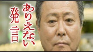 チャンネル登録おねがいします('◇'♪⇒https://goo.gl/ORAFZJ 小倉智昭の...