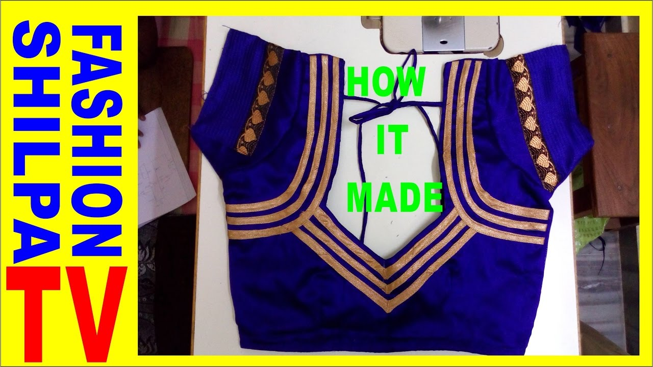 How To Make Designer Blouse At Home 19 How To Make Back Neck Piping Youtube