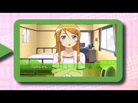 Ore no Imouto ga Konnani Kawaii Wake ga Nai - Trailer - PSP