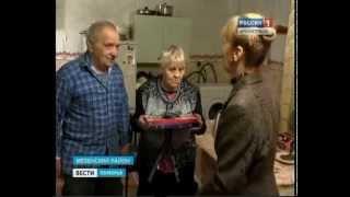 Семья Елуковых из Мезени отметила Бриллиантовую свадьбу