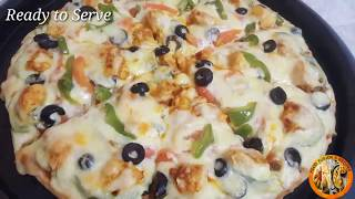 Making Of Pizza At Home By Food Fusion &amp Recipes