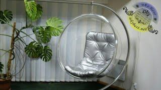 Подвесное кресло Bubble chair - сделано в Украине!