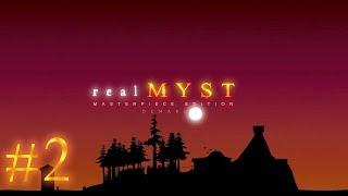 realMYST - Masterpiece Edition #2 (Stoneship Age)